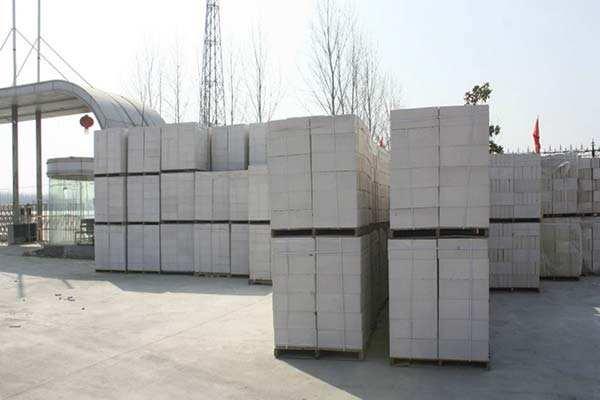 蒸压加气块设备广州公司提